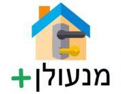 logo_manulan